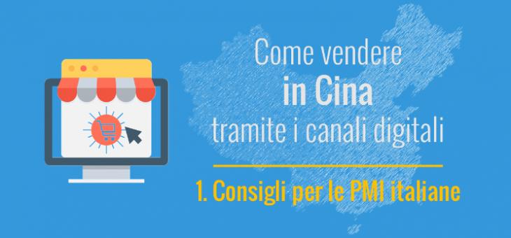 Come vendere in Cina tramite i canali digitali: Consigli per le PMI italiane